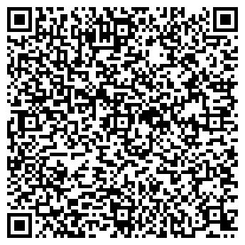 QR-код с контактной информацией организации SV Mega-Stroy, ТОО