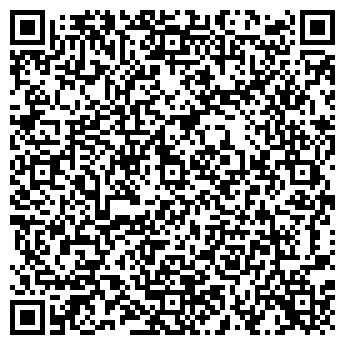 QR-код с контактной информацией организации Рик, ТОО
