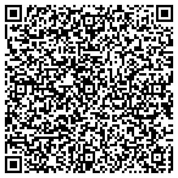 QR-код с контактной информацией организации ATR construction (АТР констракшн), ТОО