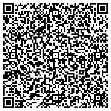 QR-код с контактной информацией организации Алатау (работы по установлению границ), ТОО