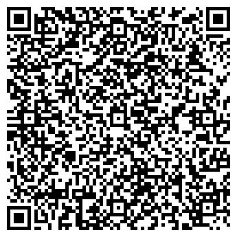 QR-код с контактной информацией организации Алатау-сервис, ЧП