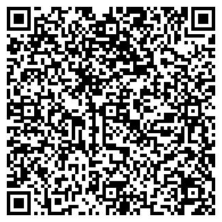 QR-код с контактной информацией организации Термо Плюс