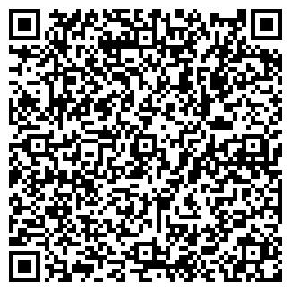 QR-код с контактной информацией организации аланд