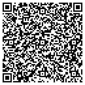 QR-код с контактной информацией организации «Стройкадом»