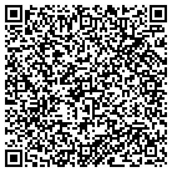 """QR-код с контактной информацией организации ЧП """"Пряхин"""""""