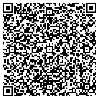 QR-код с контактной информацией организации ВОЛЖСКИЙ БИСКВИТ, ООО