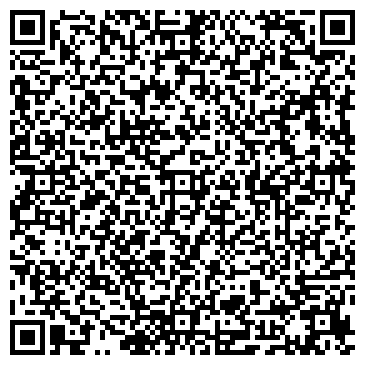 QR-код с контактной информацией организации ГПС утепление стен
