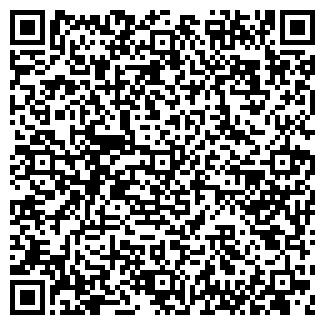 QR-код с контактной информацией организации ХБК, ТОО
