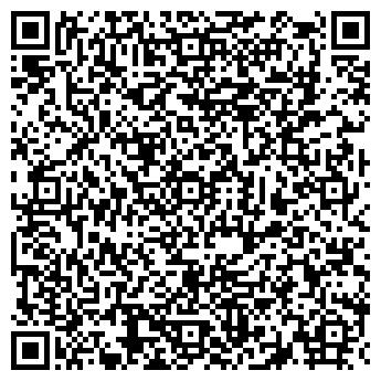 QR-код с контактной информацией организации Астана Строй, ТОО