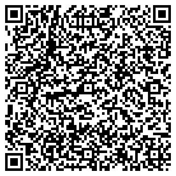 QR-код с контактной информацией организации Алмаганбетов, ИП