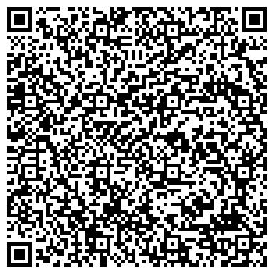 QR-код с контактной информацией организации Экибастузское моторо-вагонное депо. ТОО