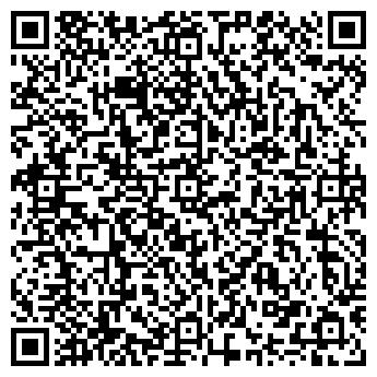 QR-код с контактной информацией организации НСК Найс, ООО