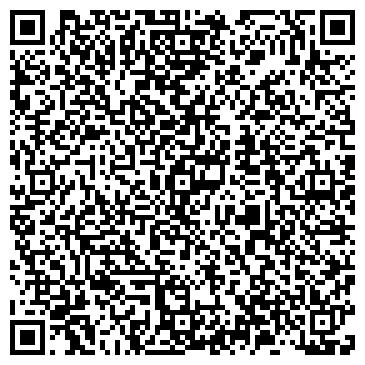 QR-код с контактной информацией организации Алдамжарова, ИП