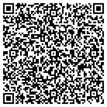 QR-код с контактной информацией организации Байкапз, ТОО