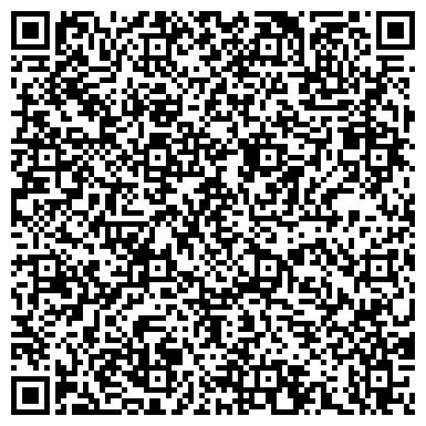 QR-код с контактной информацией организации Ремдор, ТОО