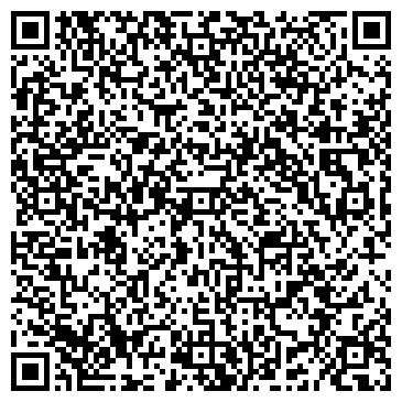 QR-код с контактной информацией организации Алерта, ТОО