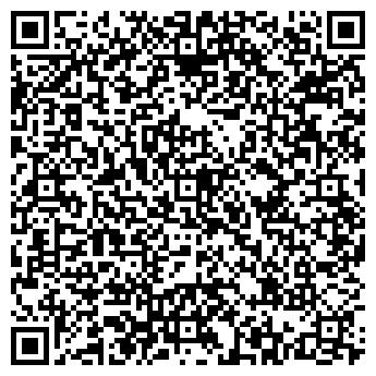 QR-код с контактной информацией организации GS Construction, ТОО