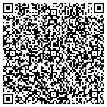QR-код с контактной информацией организации Стк конар, ТОО