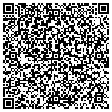 QR-код с контактной информацией организации МинералСтройСервис, ТОО
