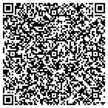 QR-код с контактной информацией организации Altera mvk (Алтера мвк), ТОО