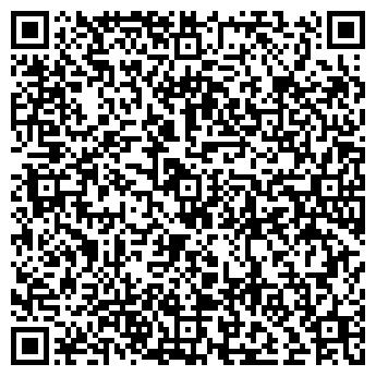 QR-код с контактной информацией организации Новые технологии, ИП