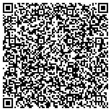 QR-код с контактной информацией организации КАСКАД ВОЛЖСКИЙ ЗАВОД БЕЗАЛКОГОЛЬНЫХ НАПИТКОВ, ОАО