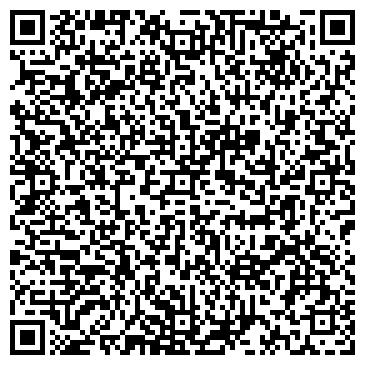 QR-код с контактной информацией организации Универ Строй, ТОО