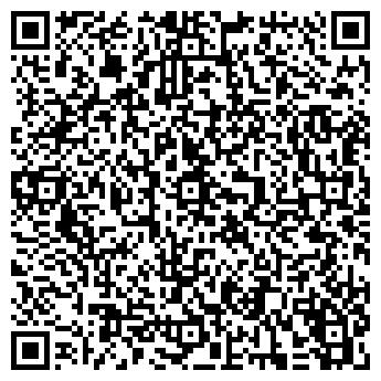 QR-код с контактной информацией организации Минскоблдорстрой, КУП