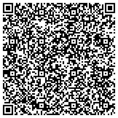 QR-код с контактной информацией организации Дороги Востока, ТОО