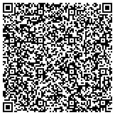 QR-код с контактной информацией организации Лельчицкое дорожное ремонтно-строительное управление 153, КП