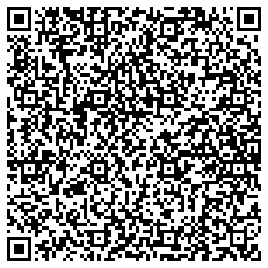 QR-код с контактной информацией организации ЭЛИТ Сервис Строй, ТОО