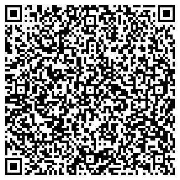 QR-код с контактной информацией организации Стройтехнология, ТОО