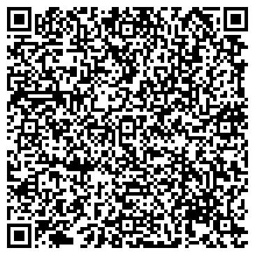 QR-код с контактной информацией организации Орда Бай-Ер,ТОО