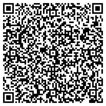 QR-код с контактной информацией организации Мостоотряд-1, ТОО