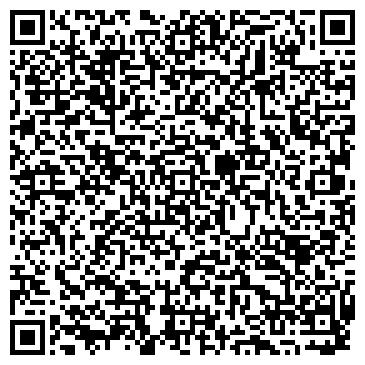 QR-код с контактной информацией организации Антис Студио (Antis Studio), ТОО