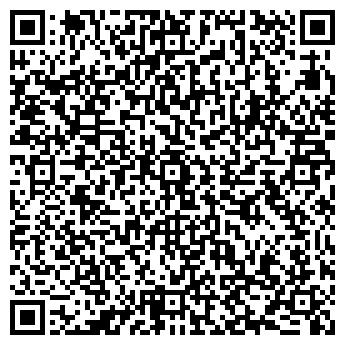 QR-код с контактной информацией организации Моноракурс, ОДО