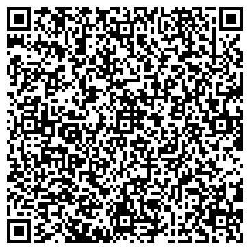 QR-код с контактной информацией организации ВИД-А ТОО