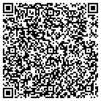 QR-код с контактной информацией организации Биік Кереге, ТОО