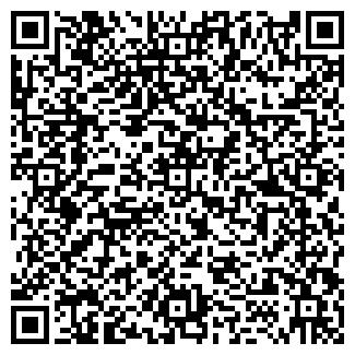 QR-код с контактной информацией организации ТРЕЙД ГРУПП, ООО
