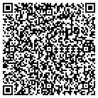 QR-код с контактной информацией организации Ойл Сункар, ТОО