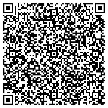 QR-код с контактной информацией организации Есик Жолдары, ТОО