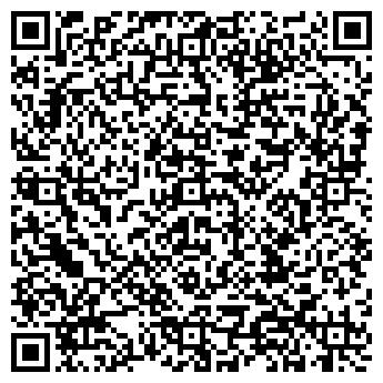 QR-код с контактной информацией организации LEGARU, ТОО