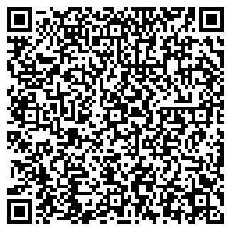 QR-код с контактной информацией организации СКВ-2007, ТОО