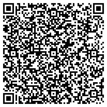 QR-код с контактной информацией организации Казторгстрой, ТОО