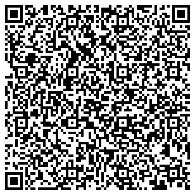 QR-код с контактной информацией организации Компания Diamond-service, ТОО