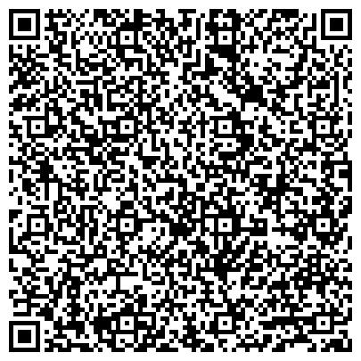 QR-код с контактной информацией организации КаМаТиС Пром-Строй, ТОО