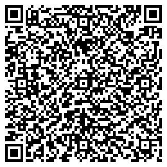 QR-код с контактной информацией организации Экодом ОО