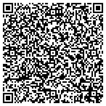 QR-код с контактной информацией организации Adamant Project Stroy, ТОО