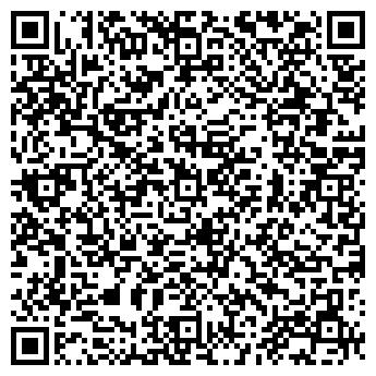 QR-код с контактной информацией организации Алма ДК, ТОО