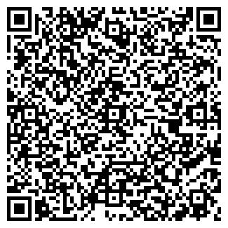 QR-код с контактной информацией организации АНОРАК ИЧП